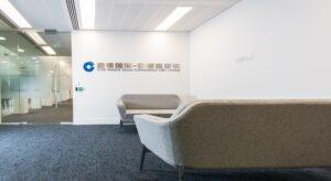 CCBI Metdist Reception